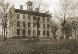 WRA's Seymour Hall Historic Photo